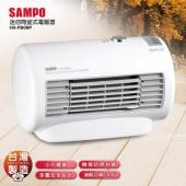 SAMPO聲寶迷你陶瓷式電暖器 HX-FB06P