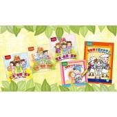 BS1110 幼兒品格聖經—— 聖靈果子CNV Toddlers' Bible_Character Builder
