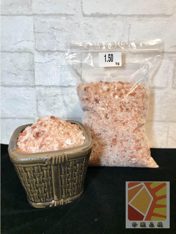 玫瑰沐浴鹽粒 1.5kg