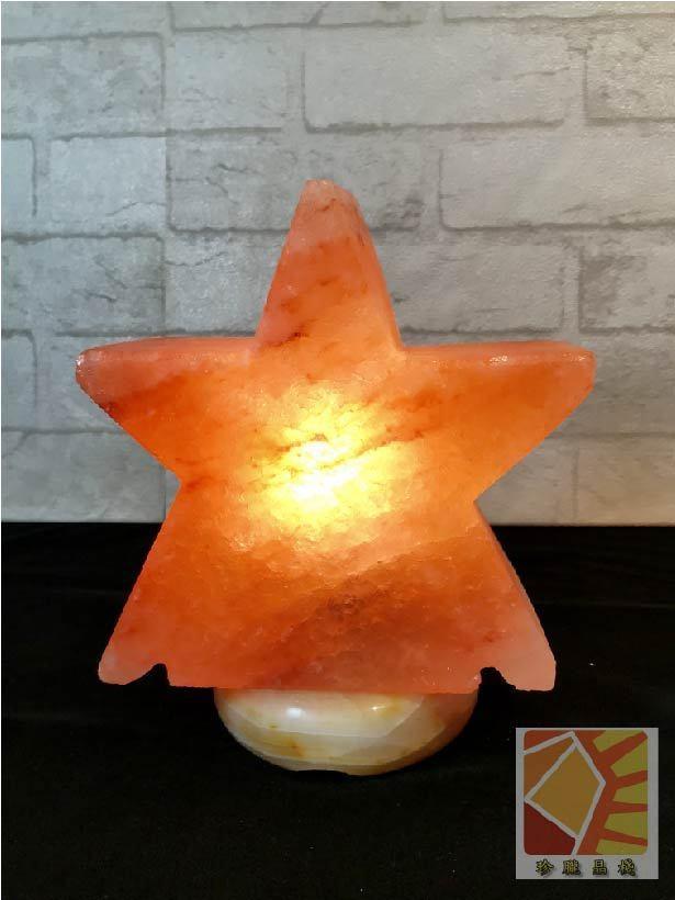 星星造型鹽燈