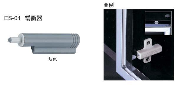 台製氣壓棒