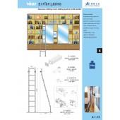 VILLES 書櫃滑梯