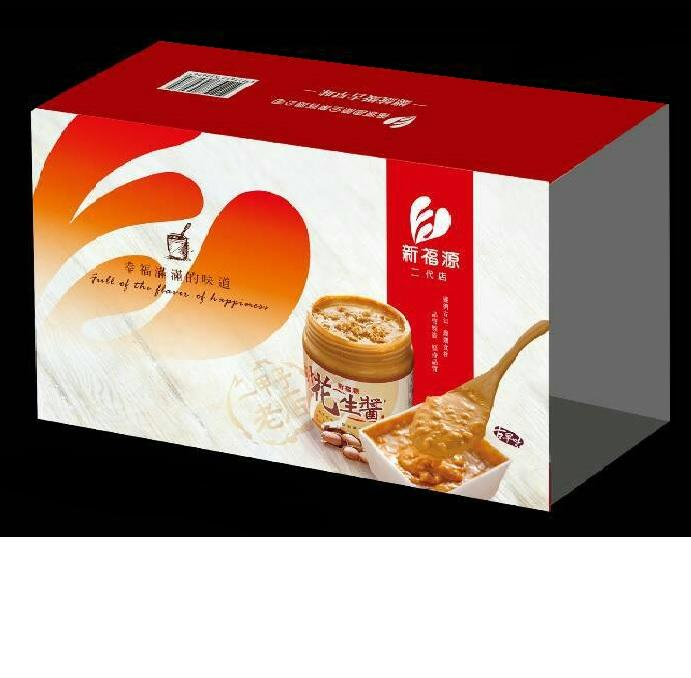 小禮盒  -花生酥餅組