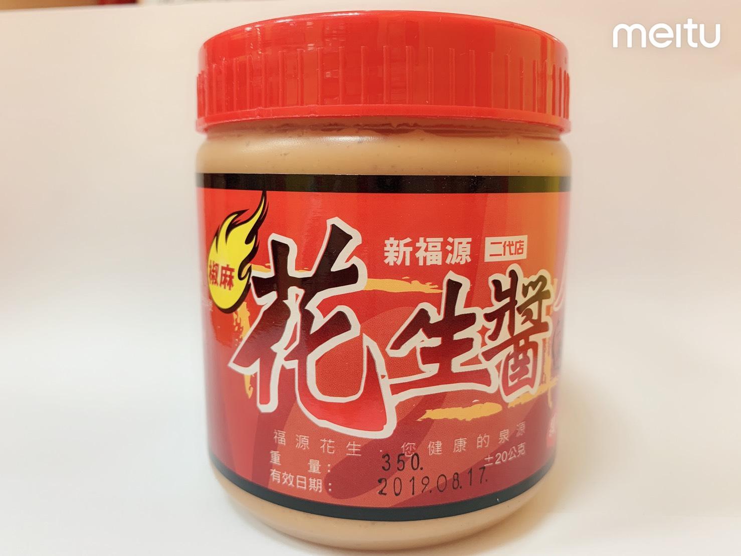 新福源 椒麻花生醬(顆粒)