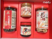 大禮盒F(顆粒花生醬、黑芝麻醬、花生角糖、芝麻角糖)