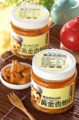 《臻品周氏泡菜 黃金泡菜系列》-『黃金杏鮑菇-全素/500g』- 獨特黃金醬搭配杏鮑菇美味滿分