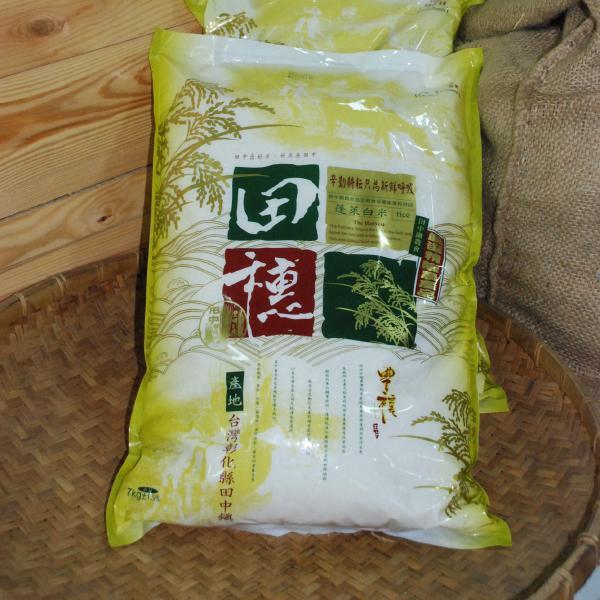 田穗蓬萊白米7kg