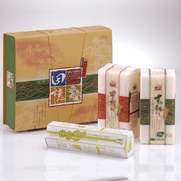 田穗禮禮盒
