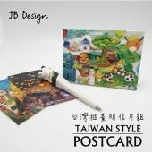 JB DESIGN愛台灣明信片組-第一版(買十送二)