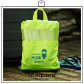 M square  兒童鞋袋