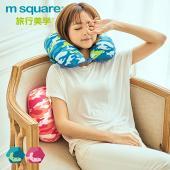 m square 迷彩凹形填充粒頸枕
