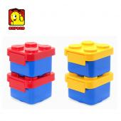 積木收納小方盒二入
