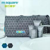 m square商旅系列Ⅱ懸掛式化妝包(單開式)