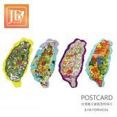 JB DESIGN台灣島造型明信片2(四入一組)