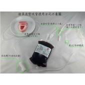 血袋飲品專用超長造型吸管