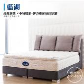 乳膠獨立筒床墊-高韌度不易變形|藍湖 -彈力確保最佳狀態