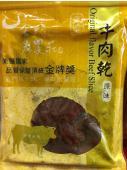 金門老農莊牛肉乾(原味)