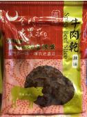 金門老農莊牛肉乾(辣味)
