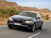 BMW 大7(每小3時7000起)