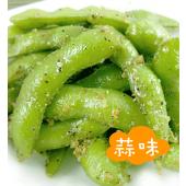 ◎御欣坊◎蒜味毛豆(黑胡椒)特選A級~團購爆量超人氣!