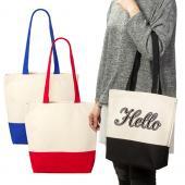 [客製化] 37*32*10cm時尚帆布雙色包 帆布袋  環保袋 20個含網版印刷 S1-01046-20