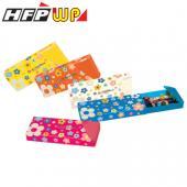 [10個量販]  鉛筆盒(花采系列) 環保材質 非大陸製 558-FY-10 HFPWP