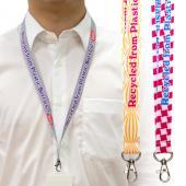 【客製化】A90-1130-092 毛氈布頸掛式織帶 2cm (全彩昇華熱轉印)
