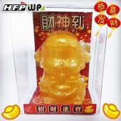 【10個量販】吉祥小財神 -批發手工造型精油手工皂 TS29-10